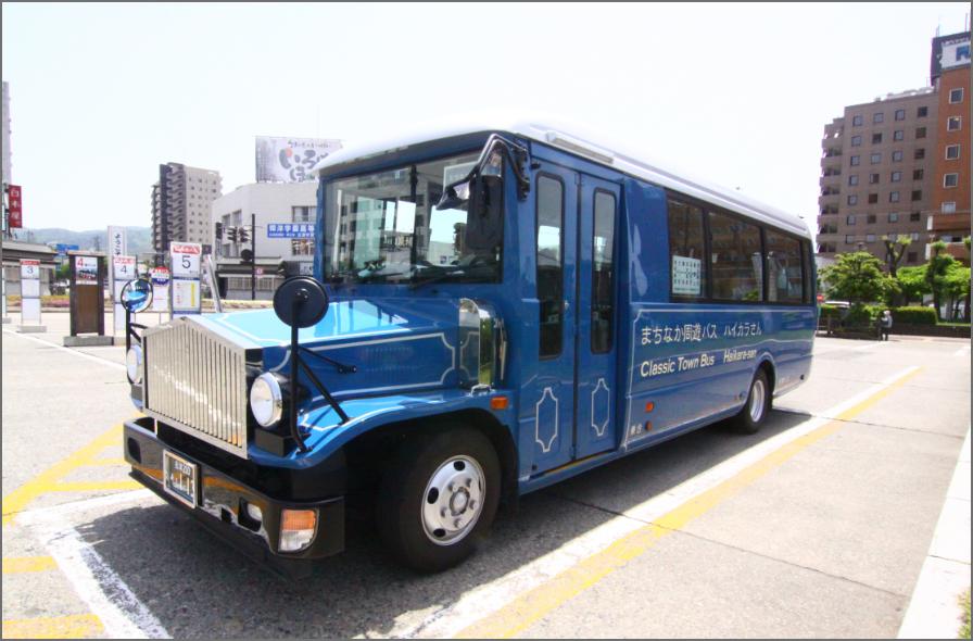 会津若松駅 まちなか周遊バス「ハイカラさん」